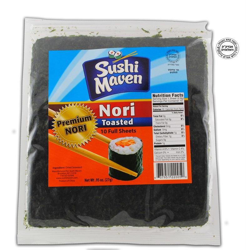 oxcsrcz5_sushi_maven_sm12